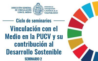Corporación La Matriz y Ciclo Emprendedor dan vida a nuevo seminario organizado por la DGVM